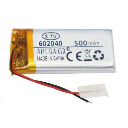 باتری لیتیوم ۵۰۰mAh...