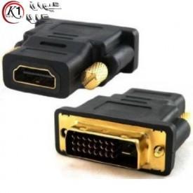 تبدیل HDMI به Convert HDMI to DVI|DVI|کیوان کالا