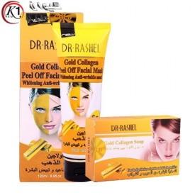 ماسک طلای صورت دکتر راشل|Dr.rashel Gold mask|کیوان کالا