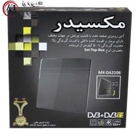 آنتن رومیزی دیجیتال مکسیدر DA2106