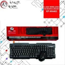 کیبورد و ماوس بی سیم ایکس پی مدل W4403