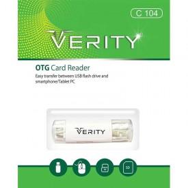 کارت خوان Verity مدل C104