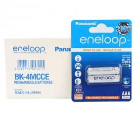 باتری نیم قلمی شارژی Panasonic Eneloop BK-4MCCE High Copy